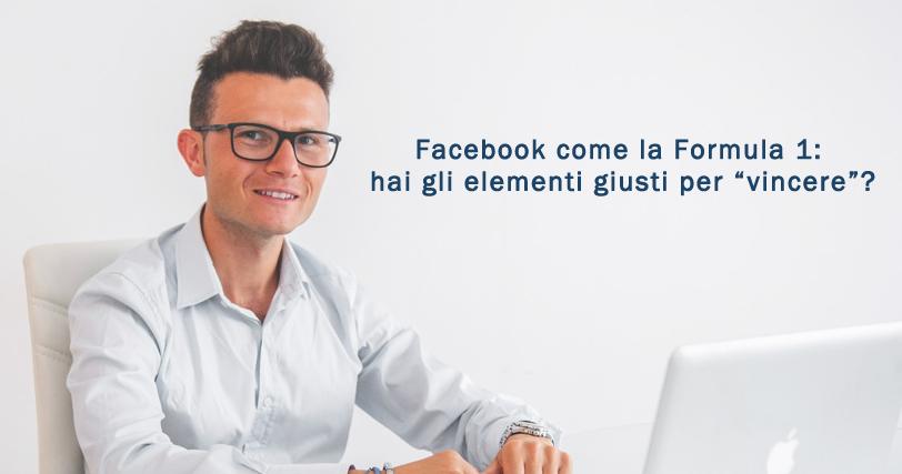 facebook-come-formula-1
